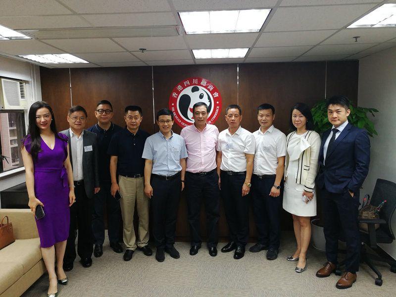 川商基金會赴港考察團到訪香港四川總商會